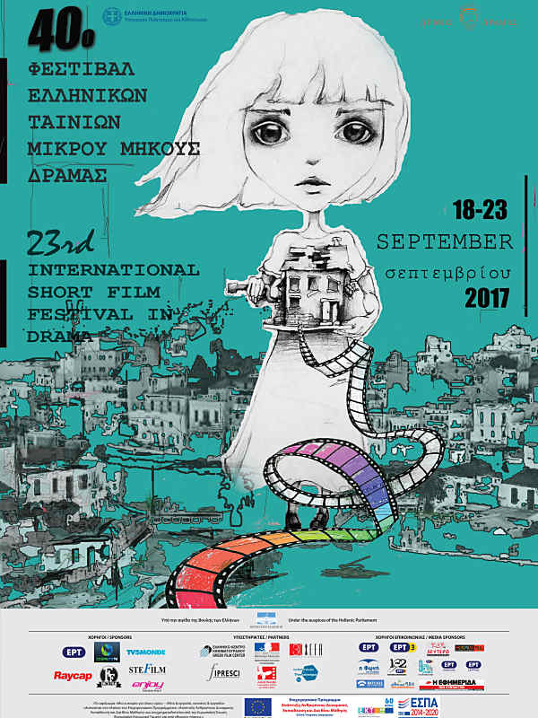 Participation of the GFC in Short Film Festival in Drama 2017