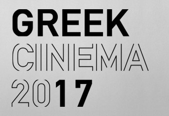 Greek Film Festival Lineup Cannes 2017