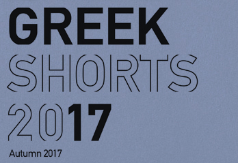 Greek Shorts - Autumn 2017