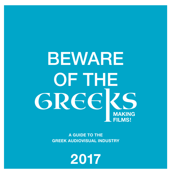 Guide to Greek audiovisual industry