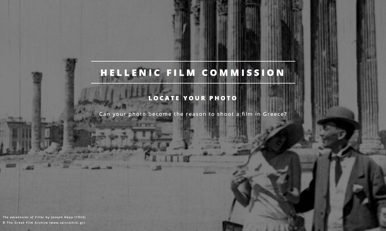Hellenic Film Commission - LocateYourPhoto.gr