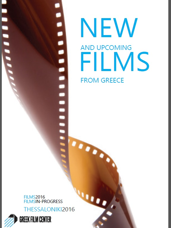 57th Thessaloniki International Film Festival Catalogue 2016